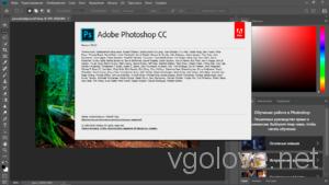 Скачать Adobe Photoshop CC 2019 20.0 с ключом
