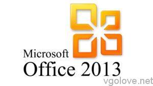 Ключи для активации Microsoft Office 2013