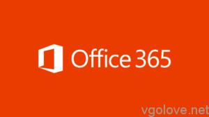 Лицензионные ключи активации Office 365