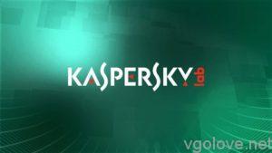 Свежие ключи для Касперского на 2020-2021 год