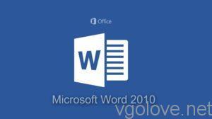 Ключи активации для Word 2010 на 2021 год