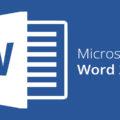 Ключи активации для Word 2016 на 2019-2020 год
