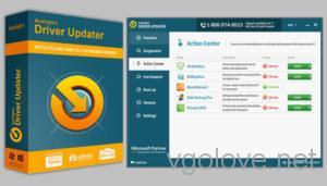 Ключи активации Auslogics Driver Updater и коды