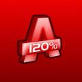 Ключи и коды активации Alcohol 120 на 2020-2021 год