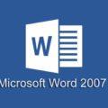 Ключи активации для Word 2007 на 2020-2021 год
