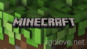 Бесплатные ключи Minecraft и коды активации 2019-2020