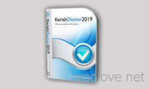 Бесплатный лицензионный ключ активации Kerish Doctor