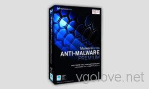 Ключи активации Malwarebytes Anti-Malware Premium 2021-2022
