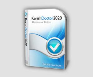 Бесплатный ключ активации Kerish Doctor 2020-2021