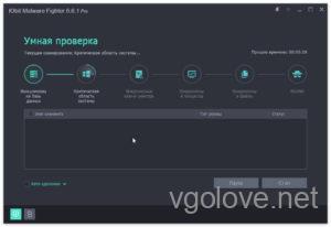 Скачать бесплатно ключ Obit Malware Fighter