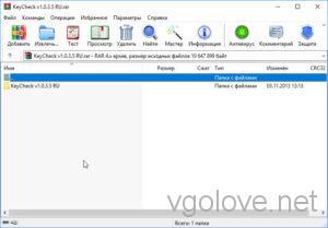 WinRAR 6.02 + ключ на русском