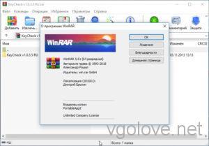 WinRAR 6.02 + crack на русском