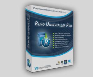 Revo Uninstaller Pro 4-5 с ключом активации 2020-2021