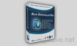 Revo Uninstaller Pro 4-5 с ключом активации
