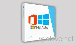 KMSAuto Net активатор для Windows 10, 8.1, 7 и Office
