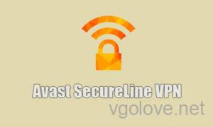 Ключи Avast SecureLine VPN 2019 свежие серии