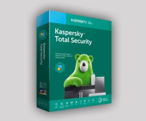 Kaspersky Total Security 2020-2021 свежие ключи активации