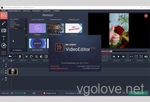 СкачатьбесплатноMovavi Video Editor 15.3