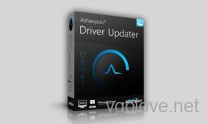 СкачатьAshampoo Driver Updater лицензионный ключ