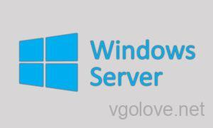 Ключи активации Windows Server