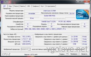 Скачать CPU-Z х64-х32 для Windows