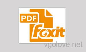 Скачать Foxit Reader русская версия для Windows