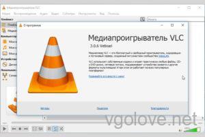 Скачать бесплатноVLC Media Player