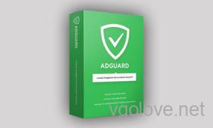 AdGuard вечная лицензия и ключ
