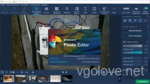 Скачать Movavi Photo Editor c ключом