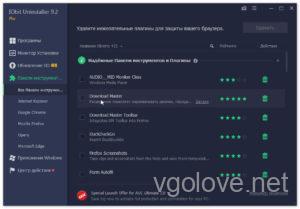 Скачать ключIObit Uninstaller Pro 9.2 бесплатно