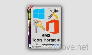 Активатор Kms Tools Portable скачать бесплатно