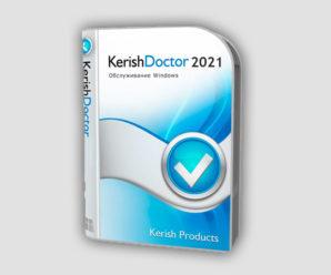 Бесплатный ключ активации Kerish Doctor 2021-2022