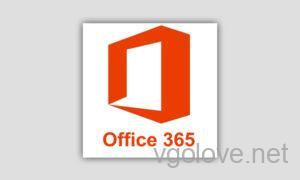 Ключи Офис 365 для дома и бизнеса