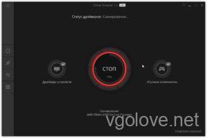 Лицензионный ключ Driver Booster 7.6 Pro