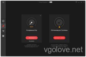 Скачать бесплатноDriver Booster 7.6 Pro + ключ