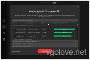 СкачатьDriver Booster 8.4 Pro с ключом