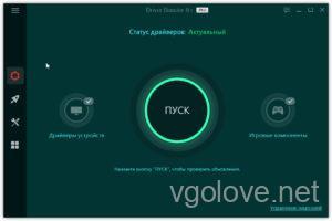IObit Driver Booster 8.5 Pro лицензионный ключ